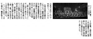 121105-mirairoketto-yomiuri