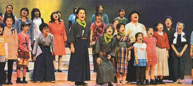 【公演終了:橘小学校訪問公演】Myuオリジナルミュージカル「かぜにうたえば -小美玉市出身の若き天才詩人 清水橘村の物語-」おでかけアウトリーチバージョン