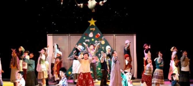 【募集】 12月13日(日)上演 クリスマスミュージカル「聖夜の贈りもの」 キャスト・スタッフを募集しています!