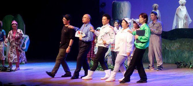 【終了】全国ヨーグルトサミット in 小美玉 開催記念 演劇ファミリーMyu オリジナルミュージカル『「ヨーグルトのまちで」~白い妖精のきせき~』