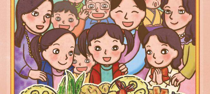 【終了】3/27(土)28(日)上演!Myuオリジナルミュージカル「わが家の天ぷら」